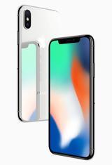 Phone 8, 8 Plus, Cosmote-ΓΕΡΜΑΝΟΣ, 4G LTE, 500Mbps,Phone 8, 8 Plus, Cosmote-germanos, 4G LTE, 500Mbps