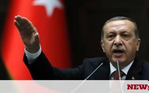Τουρκία, Τέλος … Σοπέν, - Αντικαθίσταται, Τεκμπίρ, tourkia, telos … sopen, - antikathistatai, tekbir