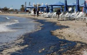 Μαύρη Θάλασσα, Σαρωνικός - Τόνοι, mavri thalassa, saronikos - tonoi