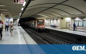No Metro, Athens International Airport