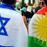 Εντυπωσιακή, Ισραήλ, Κούρδους – Νόμιμες,entyposiaki, israil, kourdous – nomimes