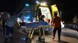 Τραυματίστηκε, 46χρονος, Φάρσαλα,travmatistike, 46chronos, farsala