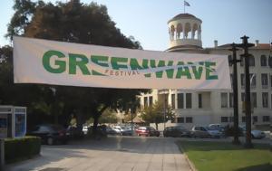 Ξεκινά, Greenwave Festival, Θεσσαλονίκη, xekina, Greenwave Festival, thessaloniki
