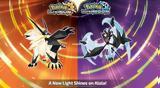 Καινούριες, Pokemon Ultra Moon, Sun,kainouries, Pokemon Ultra Moon, Sun
