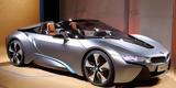 BMW 8 Roadster, Ηλεκτρικό,BMW 8 Roadster, ilektriko