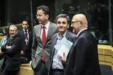 Eldorado Gold,Eurogroup