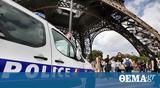 Γαλλία, Συνελήφθη 14χρονος,gallia, synelifthi 14chronos