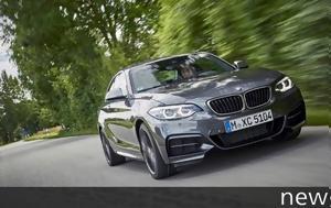Σειρά 2, BMW, seira 2, BMW