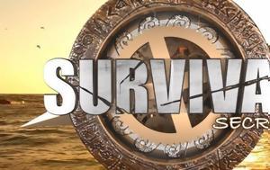 Survival Secret, Κουρούτας - Cult, Survival Secret, kouroutas - Cult
