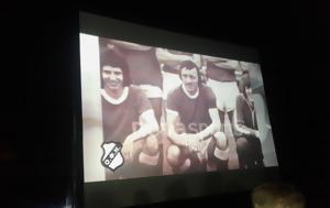 Τίμησε, Γκέραρντ, 1987, ΟΦΗ, timise, gkerarnt, 1987, ofi
