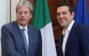 Υπέρ, Ευρώπης Τσίπρας – Τζεντιλόνι, yper, evropis tsipras – tzentiloni