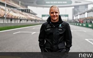 2018, Mercedes, Bottas
