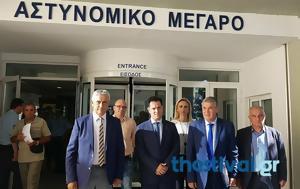 Άδωνις Γεωργιάδης, Εκτός, Πάνος, adonis georgiadis, ektos, panos