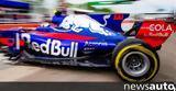 Τριετής, Toro Rosso, Honda,trietis, Toro Rosso, Honda