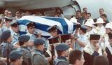 14 Σεπτεμβρίου 1999,14 septemvriou 1999