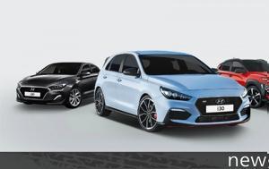 Hyundai, Φρανκφούρτη, Hyundai, frankfourti