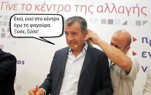 Δημήτρης Σούλτας, Κηλίδες, dimitris soultas, kilides