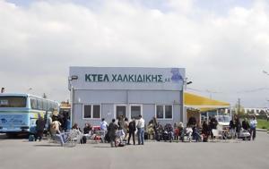 ΚΤΕΛ Χαλκιδικής - Πουθενά, [photo], ktel chalkidikis - pouthena, [photo]