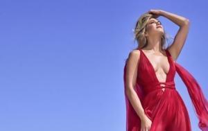 Jennifer Aniston, Harpers Bazaar