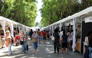 Ολοκληρώνεται, Σαββατοκύριακο, Φεστιβάλ Βιβλίου - Πλούσιο, oloklironetai, savvatokyriako, festival vivliou - plousio