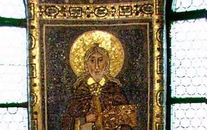 Προφήτης Ζαχαρίας, Πατέρας, Αγίου Ιωάννη, Προδρόμου, profitis zacharias, pateras, agiou ioanni, prodromou