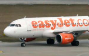 Η easyjet κατέθεσε πρόταση για την air berlin