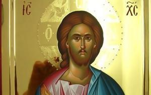Άγιος Νικόλαος Αχρίδος, Ο Χριστός, Μοναδικός Δάσκαλος, agios nikolaos achridos, o christos, monadikos daskalos