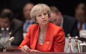 Ενοχλημένη, Μέι, Τραμπ, Λονδίνο, enochlimeni, mei, trab, londino