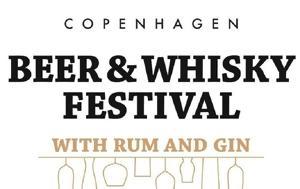 Φεστιβάλ, Κοπεγχάγη, festival, kopegchagi