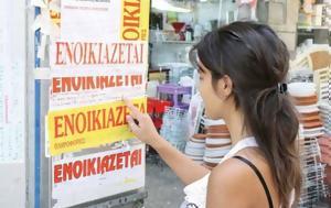 Τα νέα ήθη στα ενοίκια για φοιτητές και εκπαιδευτικούς λόγω ...τουριστών
