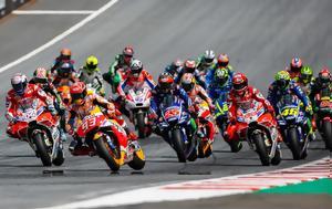MotoGP, COSMOTE TV, 2020