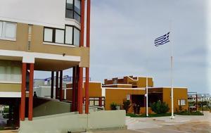 Χανιά   Χρυσό, Πολυτεχνείου Κρήτης, chania   chryso, polytechneiou kritis