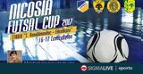 Σήμερα, Nicosia Futsal Cup,simera, Nicosia Futsal Cup