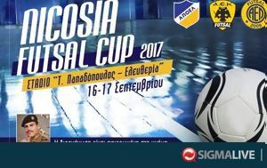 Σήμερα, Nicosia Futsal Cup, simera, Nicosia Futsal Cup