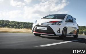 Toyota Yaris GRMN, Πύραυλος, Toyota Yaris GRMN, pyravlos