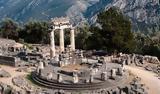 Έλληνες,ellines