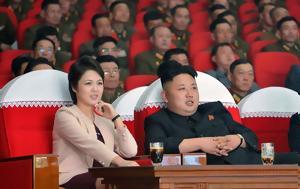 Ποια, Κιμ Γιονγκ Ουν, poia, kim giongk oun