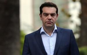 Guardian Γιατί, Τσίπρα, Guardian giati, tsipra