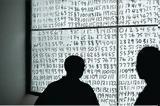 Μήπως, Big Data,mipos, Big Data