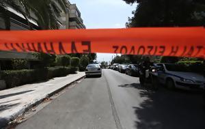 Έγκλημα, Νίκαια – Οικονομικές, egklima, nikaia – oikonomikes