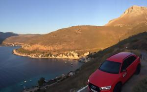 Audi Q3, Πόσο, Audi Q3, poso
