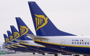 Υποχωρεί, Ryanair, ypochorei, Ryanair