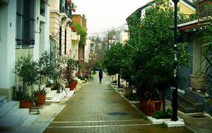 Μονμάρτη, Αθήνας, Αυτή, monmarti, athinas, afti