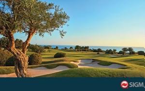 Κύπρου, PGA, kyprou, PGA