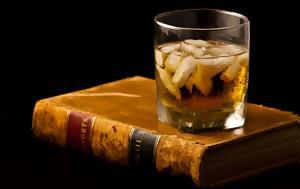 Ένα ποτό μάς κάνει πιο δημιουργικούς!