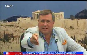 ΛΑΟΣ-Κ Αιβαλιώτης Μιλάτε, Φύσσα, laos-k aivaliotis milate, fyssa