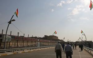 Κούρδων, Ισραήλ, kourdon, israil