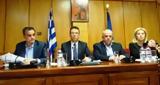 Δυτ, Μακεδονία, Τέλη Σεπτέμβρη, Βουλή, Αναργύρους, Ακρινή,dyt, makedonia, teli septemvri, vouli, anargyrous, akrini