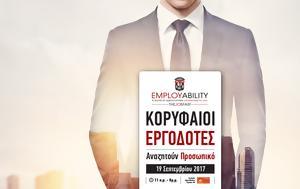 Mediterranean College – Employability Fair 2017, Κορυφαίοι, Μήπως, Mediterranean College – Employability Fair 2017, koryfaioi, mipos