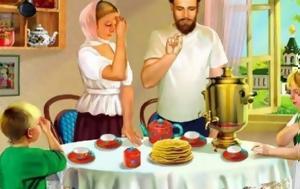 Προσευχή, – Ευχαριστία, prosefchi, – efcharistia